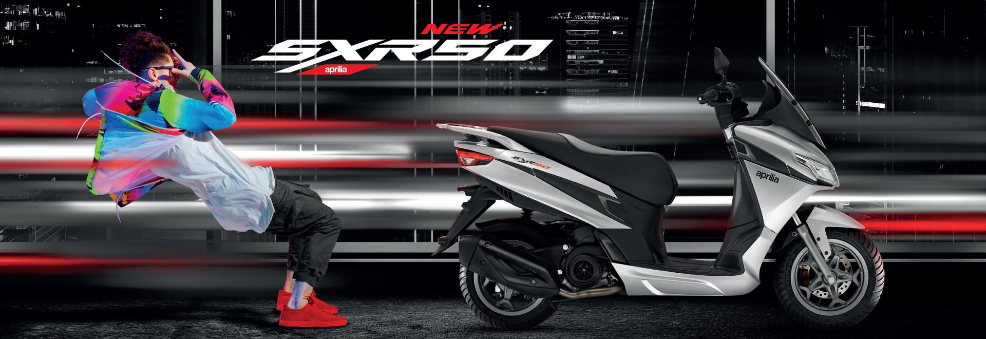 2020 SXR50